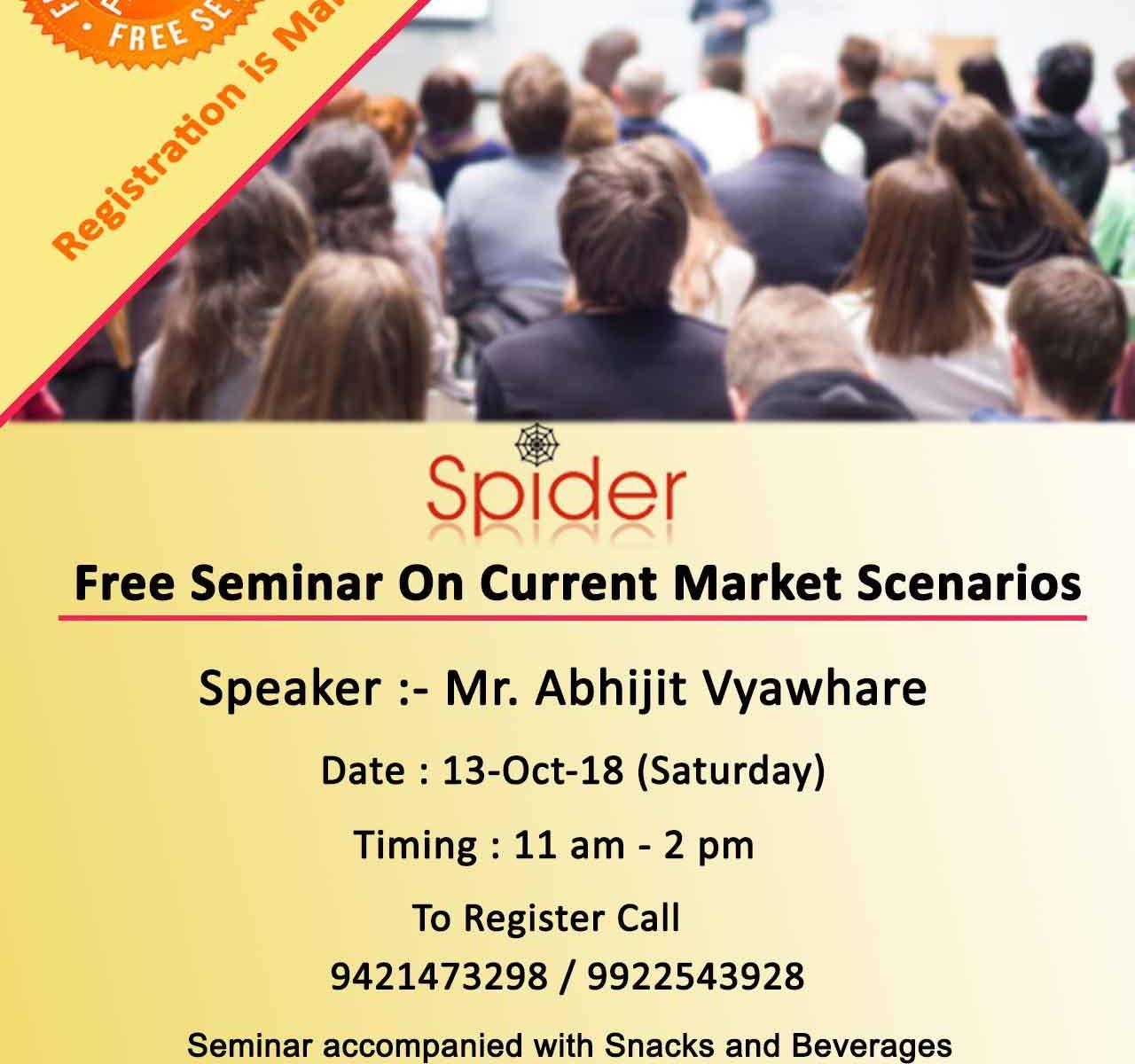 Pune seminar